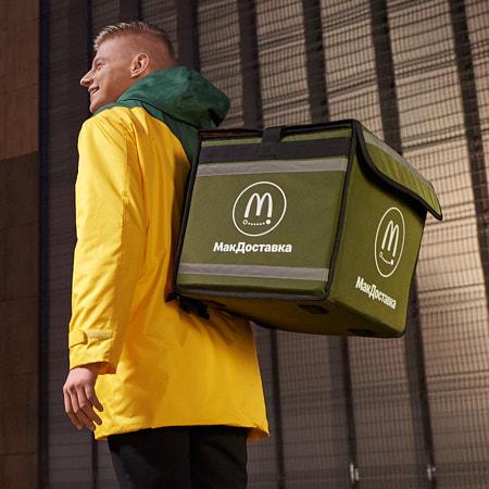 McDonalds Доставка / 2021